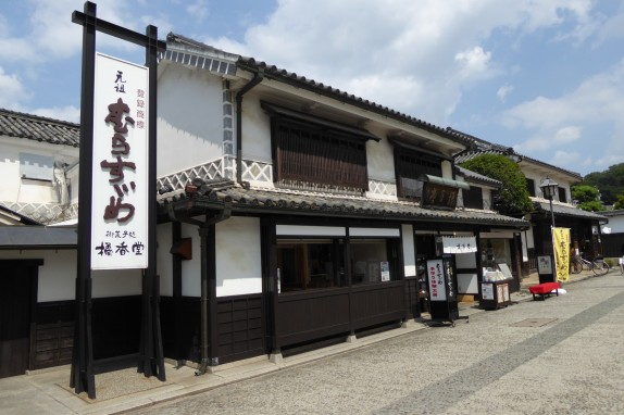 御菓子処 橘香堂 美観地区店