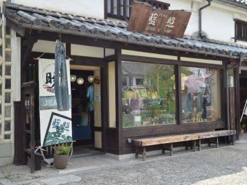 暁JEANS本店/藍照(ITAL)